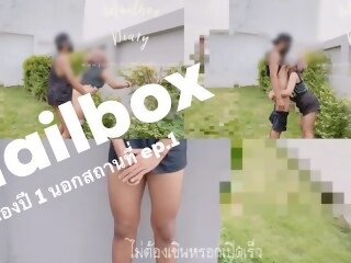 Mailboxdiary - first time..